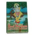 Hari Darshan Dhoop